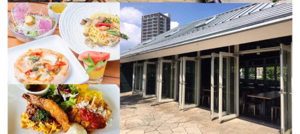 長崎ワイナリーレストラン